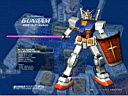 Gundam5